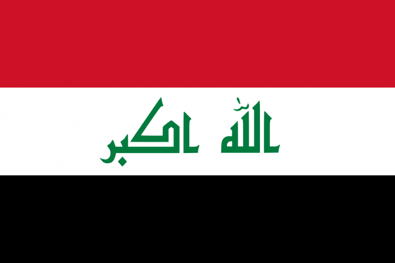 Iraq flag, kettle mag,